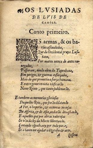 Camões, Luís de (1524?-1580). Os Lusíadas, canto 1. Edition de 1572. Numérisation : Biblioteca Nacional de Portugal